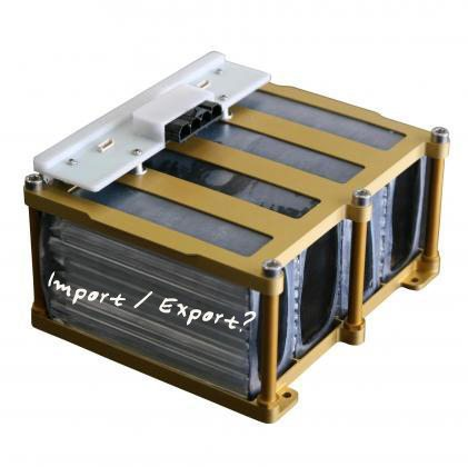 UAV battery lawyer